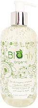 """Voňavky, Parfémy, kozmetika Gél na intímnu hygienu """"Organický"""" - BIOnly Organic Intimate Hygiene Gel With Sage & Algae"""