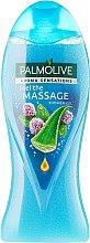 """Voňavky, Parfémy, kozmetika Sprchový gél """"Feel the Massage"""" - Palmolive Shower Gel"""