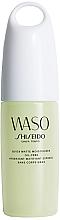 Voňavky, Parfémy, kozmetika Prostriedok pre okamžité matovánie - Shiseido Waso Quick Matte Moisturizer Oil-Free