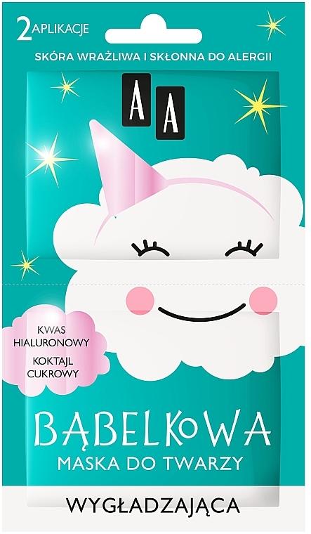 Bublinová maska na tvár, vyhladenie - AA Bubble Mask Smoothing Face Mask Sensitive — Obrázky N1