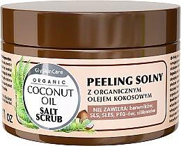Voňavky, Parfémy, kozmetika Soľný telový peeling s organickým kokosovým olejom - GlySkinCare Coconut Oil Salt Scrub