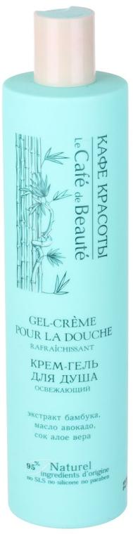 """Krémový sprchový gél """"Osviežujúci"""" - Le Cafe de Beaute Refreshing Cream Shower Gel"""