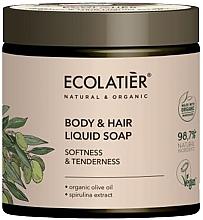 """Voňavky, Parfémy, kozmetika Mydlo na telo a vlasy """"Mäkkosť a jemnosť"""" - Ecolatier Organic Olive Body & Hair Liquid Soap"""