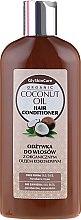 Voňavky, Parfémy, kozmetika Kondicionér na vlasy s kokosovým olejom, kolagénom a keratínom - GlySkinCare Coconut Oil Hair Conditioner