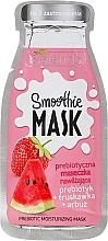 """Voňavky, Parfémy, kozmetika Hydratačná maska """"Jahoda + Melón"""" - Bielenda Smoothie Mask Prebiotic Moisturizing Mask"""