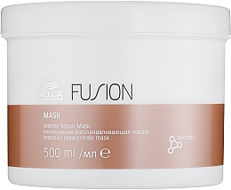 Voňavky, Parfémy, kozmetika Intenzívna regeneračná maska - Wella Professionals Fusion Intense Repair Mask