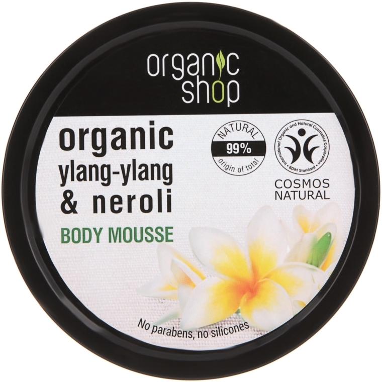 """Telová pena """"Balijský kvet"""" - Organic Shop Organic Ylang-Ylang & Neroli Body Mousse"""