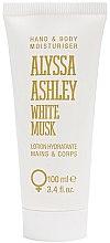 Voňavky, Parfémy, kozmetika Alyssa Ashley White Musk - Mlieko na rukya telo