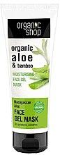 """Voňavky, Parfémy, kozmetika Gélová maska na tvár """"Madagascar aloe"""" - Organic Shop Gel Mask Face"""