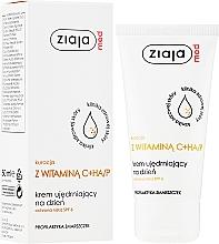 Spevňujúci denný krém s vitamínom C - Ziaja Med Dermatological Treatment With Vitamin C SPF6 Day Cream — Obrázky N2