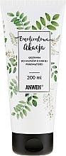Voňavky, Parfémy, kozmetika Kondicionér na vlasy s nízkou pôrovitosťou - Anwen Emollient Acacia Conditioner For Low Porosity Hair