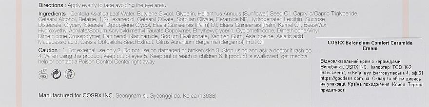 Krém na tvár - Cosrx Balancium Comfort Ceramide Cream — Obrázky N4