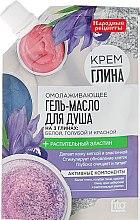 Voňavky, Parfémy, kozmetika Omladzovací sprchový gél - Fito Kosmetik Ľudové Recepty