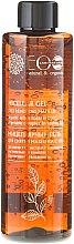 Voňavky, Parfémy, kozmetika Micelárny gél na odstraňovač make-upu - ECO Laboratorie Micellar Gel