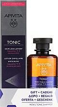 Voňavky, Parfémy, kozmetika Sada - Apivita Set (shm/250ml + lotion/150ml)