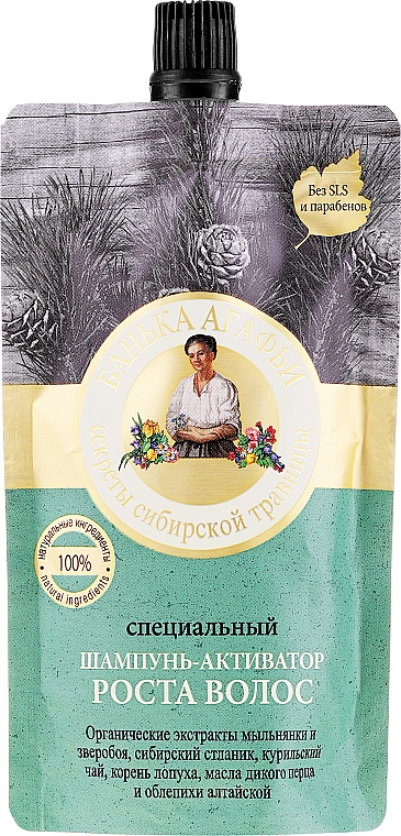Špeciálny šampón-aktivátor rastu vlasov - Recepty babičky Agafji Kúpeľňa Agafji