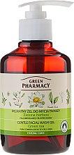 """Voňavky, Parfémy, kozmetika Jemný gél na umývanie """"Zelený čaj"""" - Green Pharmacy"""