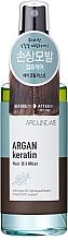 Voňavky, Parfémy, kozmetika Mušt na vlasy - Welcos Around Me Argan Keratin Hair Oil Mist