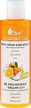 Voňavky, Parfémy, kozmetika Čistiaci gél-balzam 2 v 1 na telo - Ava Laboratorium Cleansing Line Body Wash & Balm 2In1 With Grapefruit Essential Oil