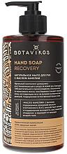 Voňavky, Parfémy, kozmetika Tekuté mydlo na ruky s kaméliovým olejom - Botavikos Recovery Hand Soap