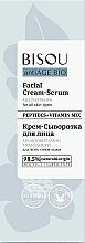 """Voňavky, Parfémy, kozmetika Krémové sérum na tvár """"Multivitamín mladosti"""" - Bisou AntiAge Bio Facial Cream Serum"""
