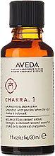 Voňavky, Parfémy, kozmetika Balancing vonný sprej №1 - Aveda Chakra Balancing Body Mist Intention 1