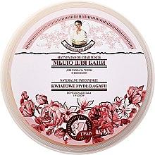 """Voňavky, Parfémy, kozmetika Kúpeľové mydlo na starostlivosť o telo a vlasy """"Kvetina"""" - Recepty babičky Agafy"""