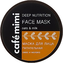 "Voňavky, Parfémy, kozmetika Maska na tvár ""Výživná"" - Cafe Mimi Deep Nutrition Face Mask"