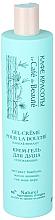 """Voňavky, Parfémy, kozmetika Krémový sprchový gél """"Osviežujúci"""" - Le Cafe de Beaute Refreshing Cream Shower Gel"""
