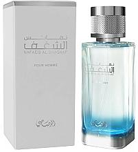 Voňavky, Parfémy, kozmetika Rasasi Nafaeis Al Shaghaf Pour Homme - Parfumovaná voda