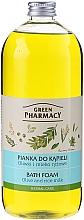 """Voňavky, Parfémy, kozmetika Pena do kúpeľa """"Olivy a ryžové mlieko"""" - Green Pharmacy"""