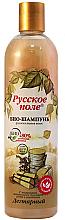 Voňavky, Parfémy, kozmetika Bio šampón s keratínom - Fratti NV Ruské pole