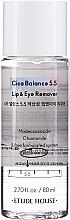 Voňavky, Parfémy, kozmetika Slabo kyselinový dvojfázový odličovač - Etude House Cica Balance 5.5 Lip & Eye Remover