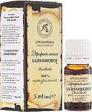 """Voňavky, Parfémy, kozmetika Esenciálny olej """"Bazalkový"""" - Aromatika"""