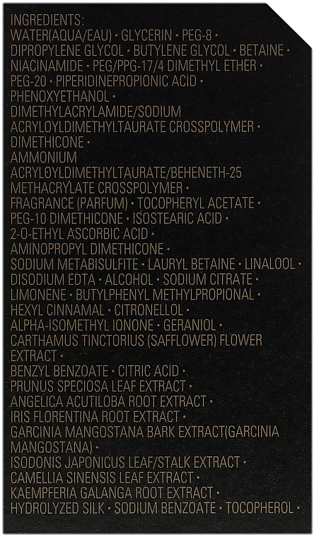Sérum pre tvár - Shiseido Future Solution LX Legendary Enmei Ultimate Luminance Serum — Obrázky N4