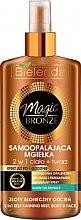 Voňavky, Parfémy, kozmetika Samoopaľovacie mlieko na tvár a telo - Bielenda Magic Bronze