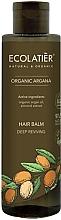 """Voňavky, Parfémy, kozmetika Balzam na vlasy """"Hĺbková regenerácia"""" - Ecolatier Organic Argana Hair Balm"""