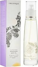 Voňavky, Parfémy, kozmetika Výživný olej na telo - Organique Eternal Gold Nourishing Body Oil