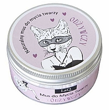 """Voňavky, Parfémy, kozmetika Čistiaca pena na tvár """"Mačka"""" - LaQ Face Cleansing Mousse"""