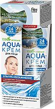 """Voňavky, Parfémy, kozmetika Aqua-krém na tvár na termálnej vode Kamčatky """"Ultra-hydratácia"""" s riasou, ženšenom a brusnicovým extraktom - Fito Kozmetic"""