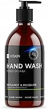 "Voňavky, Parfémy, kozmetika Tekuté mydlo na ruky s aktívnymi iónmi striebra ""Bergamot a rebarbora"" - HiSkin Bergamot & Rhubarb Hand Wash"