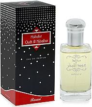 Voňavky, Parfémy, kozmetika Rasasi Mukhallat Oudh Al Mubakhar - Parfumovaná voda