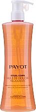 Voňavky, Parfémy, kozmetika Čistiaci olej na telo s extraktmi z jazmínu a bieleho čaju - Payot Rituel Corps Relaxing Shower Oil
