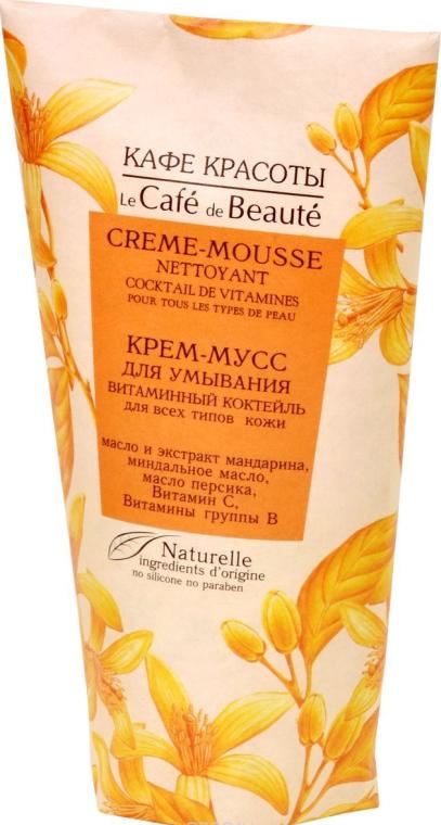 """Krém-pena pre čistenie """"Vitamín Cocktail"""" pre všetky typy pleti - Le Cafe de Beaute Vitamin Cream-Mousse"""