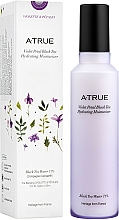 Voňavky, Parfémy, kozmetika Hydratačný krém na báze čierneho čaju s lístkami fialiek - A-True Violet Petal Black Tea Hydrating Moisturizer