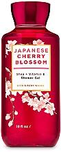 Voňavky, Parfémy, kozmetika Bath and Body Works Japanese Cherry Blossom - Sprchový gél