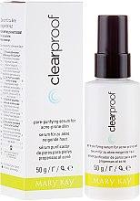 Voňavky, Parfémy, kozmetika Sérum pre problémovú pokožku - Mary Kay Clear Proof Serum For Oily Skin