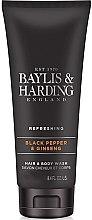 """Voňavky, Parfémy, kozmetika Sprchový gél a šampón """"2 v 1"""" - Baylis & Harding Black Pepper & Ginseng"""