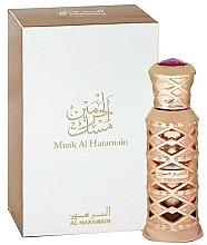 Voňavky, Parfémy, kozmetika Al Haramain Musk Al Haramain - Olejový parfum