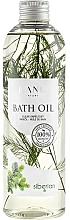 """Voňavky, Parfémy, kozmetika Olej do kúpeľa """"Sibírska jedľa"""" - Kanu Nature Bath Oil Siberian Fir"""
